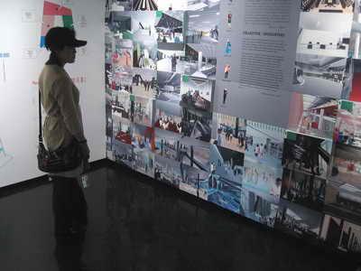 CCTVTVCC - رم کولهاس - نمایشگاه - چین