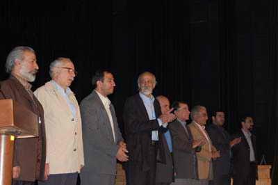 همایش جامع معماری همدان - خرداد 1386