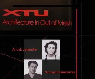 معمار و معماری - ایکس تی یو