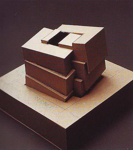 پیتر آیزنمن - Peter Eisenman - Nunotani Corporation Headquarters