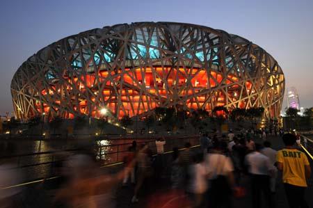 بازی های المپیک 2008  پکن - آشیانه پرنده