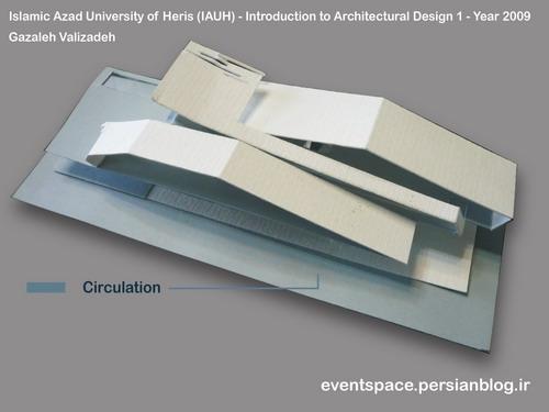 دانشگاه آزاد هریس - مقدمات طراحی معماری 1 - خانه آتلیه - غزاله ولی زاده