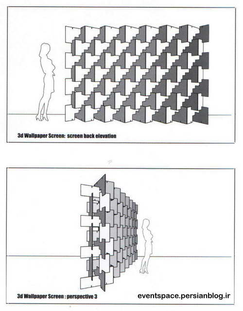 خلاقیت در طراحی - پرده موزاییکی
