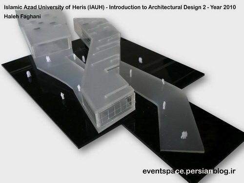 دانشگاه آزاد هریس - مقدمات طراحی معماری 2 - طراحی یک رستوران شهری - هاله فغانی