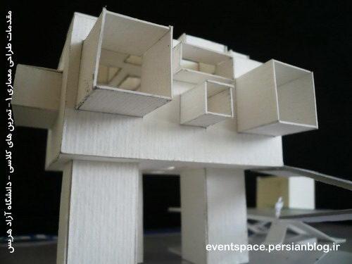 دانشگاه آزاد هریس - مقدمات طراحی معماری 1 - خزر فرشباف