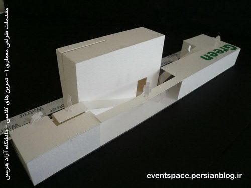 دانشگاه آزاد هریس - مقدمات طراحی معماری 1 - غزاله ولی زاده