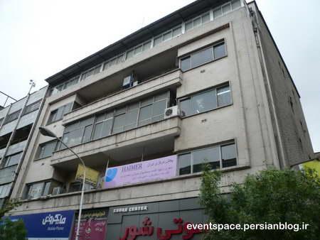 معماری قدیم و جدید تهران