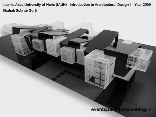 دانشگاه آزاد هریس - مقدمات طراحی معماری 1 - خانه آتلیه - شهاب سهراب گرجی