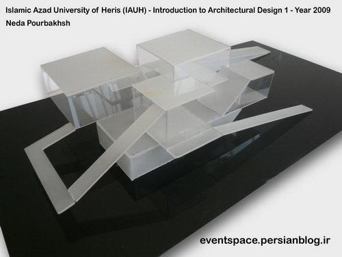دانشگاه آزاد هریس - مقدمات طراحی معماری 1 - خانه آتلیه - ندا پوربخش