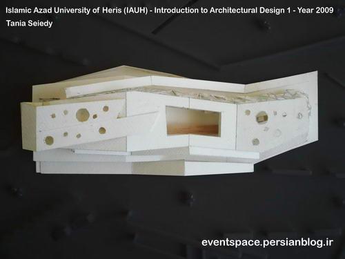 دانشگاه آزاد هریس - مقدمات طراحی معماری 1 - خانه آتلیه - تانیا سیدی