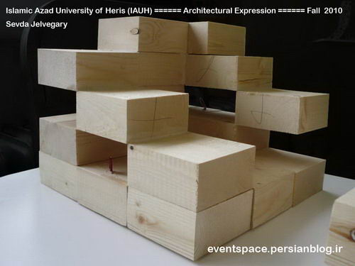 دانشگاه آزاد اسلامی هریس - بیان معماری 1 - سودا جلوه گری