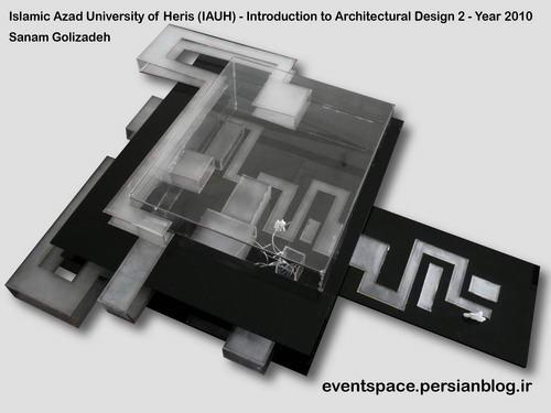 دانشگاه آزاد هریس - مقدمات طراحی معماری 2 - طراحی یک رستوران شهری - صنم قلیزاده