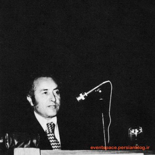 ایرج اعتصام استاد دانشگاه تهران