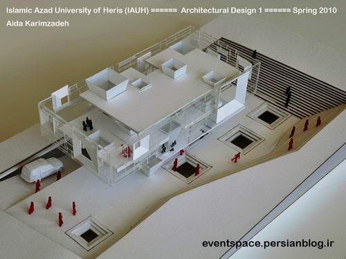 دانشگاه آزاد هریس - طرح معماری 1 - طراحی یک خانه فرهنگ - آیدا کریم زاده