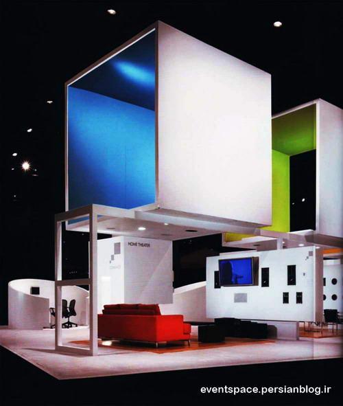 فرصت فضاهای نمایشگاهی - Opportunity of Exhibition Spaces