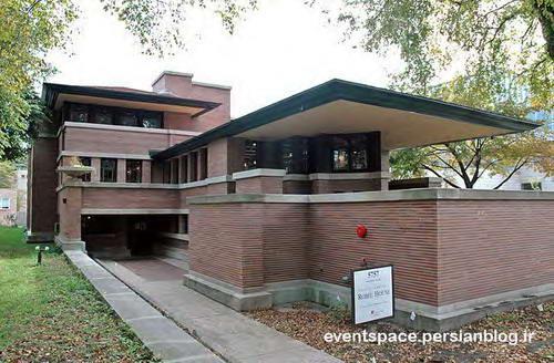 خانه روبی (فرانک لوید رایت) - Robie House  Frank Lioyd Wright