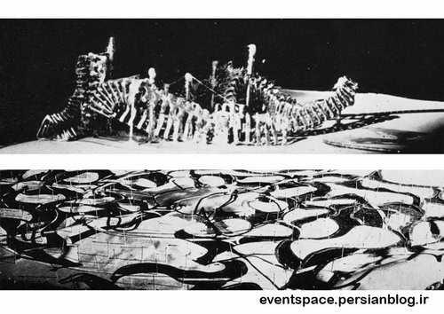 آتلیه فریدون داورپناه - دانشگاه ملی ایران - سال 1348