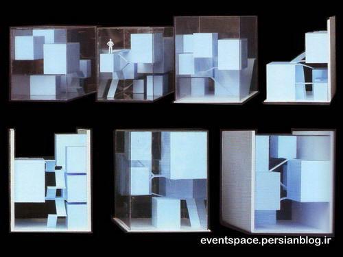 ایده و کانسپت - خانه ای با کانسپت معمارانه - Scale House - NL Architects