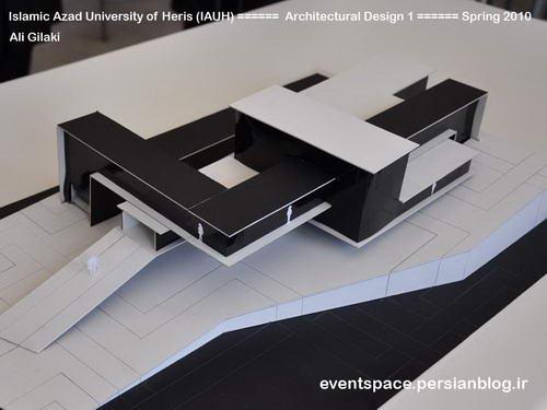 دانشگاه آزاد هریس - طرح معماری 1 - طراحی یک خانه فرهنگ - علی گیلکی