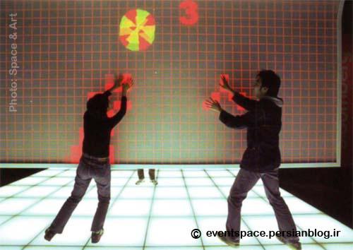 فضای تعاملی - Interactive Space