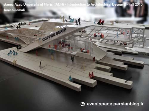 دانشگاه آزاد هریس - مقدمات طراحی معماری 2 - طراحی یک رستوران شهری - هانیه جمالی