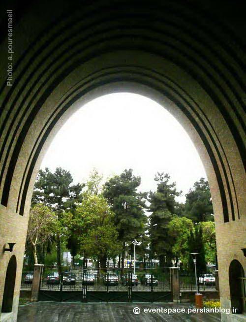 خواندنی هایی از موزه ایران باستان - Readings From Iran Bastan Museum