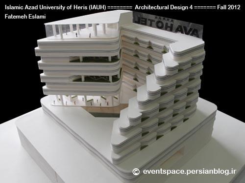 دانشگاه آزاد هریس - طرح معماری 4 - طراحی یک هتل 5 ستاره – فاطمه اسلامی