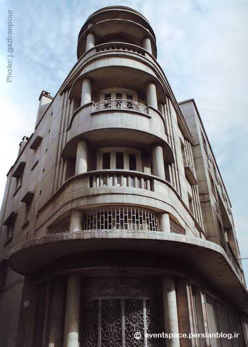 معماری معاصر ایران - ساختمان اداری جیپ تهران - Jeep Office Building - Tehran  -  Contemporary Architecture of Iran
