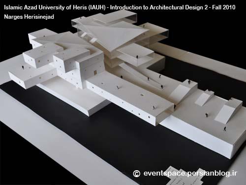 دانشگاه آزاد هریس - مقدمات طراحی معماری 2 - طراحی یک رستوران شهری – نرگس هریسی نژاد