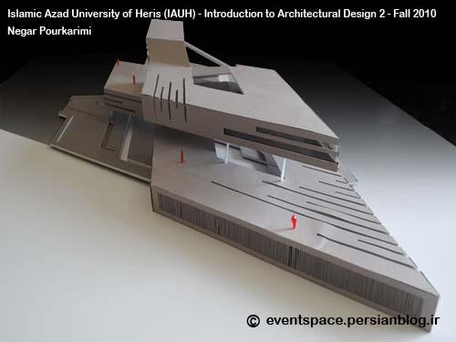 دانشگاه آزاد هریس - مقدمات طراحی معماری 2 - طراحی یک رستوران شهری – نگار پورکریمی