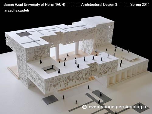 دانشگاه آزاد هریس - طرح معماری 3 - طراحی یک موزه هنر – فرزاد عیسی زاده
