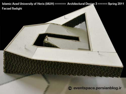 دانشگاه آزاد هریس - طرح معماری 3 - طراحی یک موزه هنر – فرزاد صدیقی