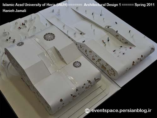 دانشگاه آزاد هریس - طرح معماری 1 - طراحی یک خانه فرهنگ – هانیه جمالی