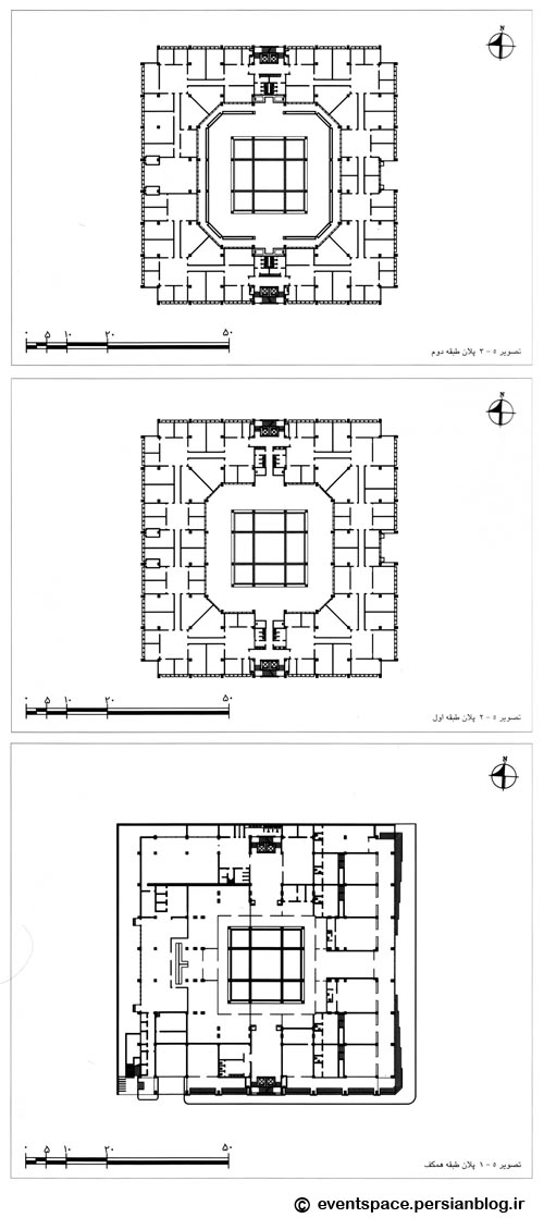 معماری معاصر ایران –  ساختمان اداری گروه صنعتی بهشهر تهران – نادر اردلان – Behshahr Industrial Group Office Building – Tehran – Nader Ardalan Architect