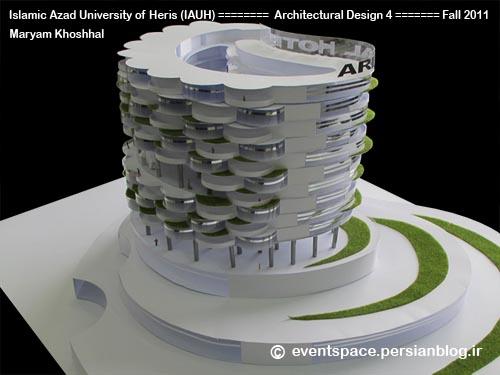دانشگاه آزاد هریس - طرح معماری 4 - طراحی یک هتل 5 ستاره – مریم خوشحال