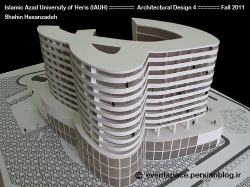 دانشگاه آزاد هریس - طرح معماری 4 - طراحی یک هتل 5 ستاره – شهین حسن زاده
