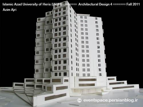 دانشگاه آزاد هریس - طرح معماری 4 - طراحی یک هتل 5 ستاره – عظیم اجری