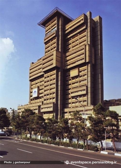 معماری معاصر ایران – ساختمان وزارت کشور – رضا نیک خصال و ایرج پروین – Ministry of Interior – Tehran – Reza Nikkhesal & Iraj Parvin  Architect