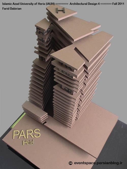 دانشگاه آزاد هریس - طرح معماری 4 - طراحی یک هتل 5 ستاره – فرید دبیریان
